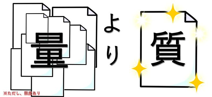 f:id:fulmoon3002:20170703035235p:plain
