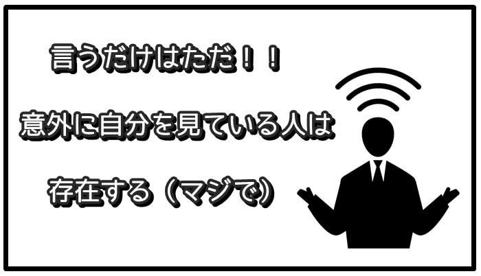 f:id:fulmoon3002:20181225164336j:plain
