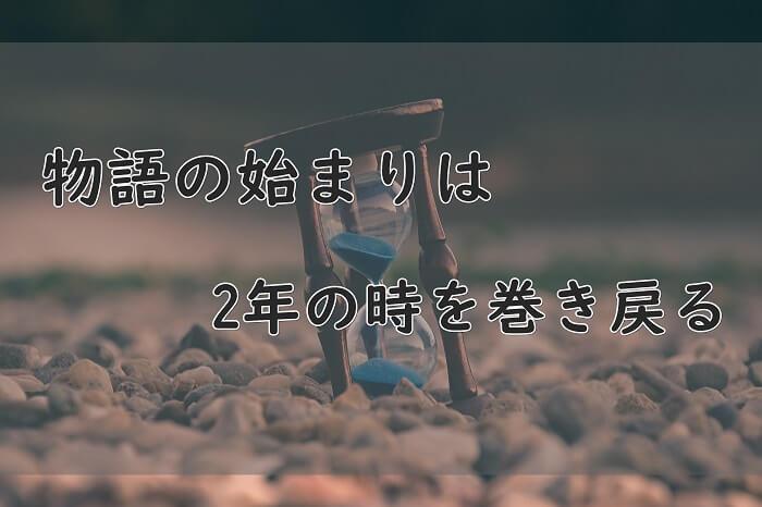 f:id:fulmoon3002:20190807135349j:plain